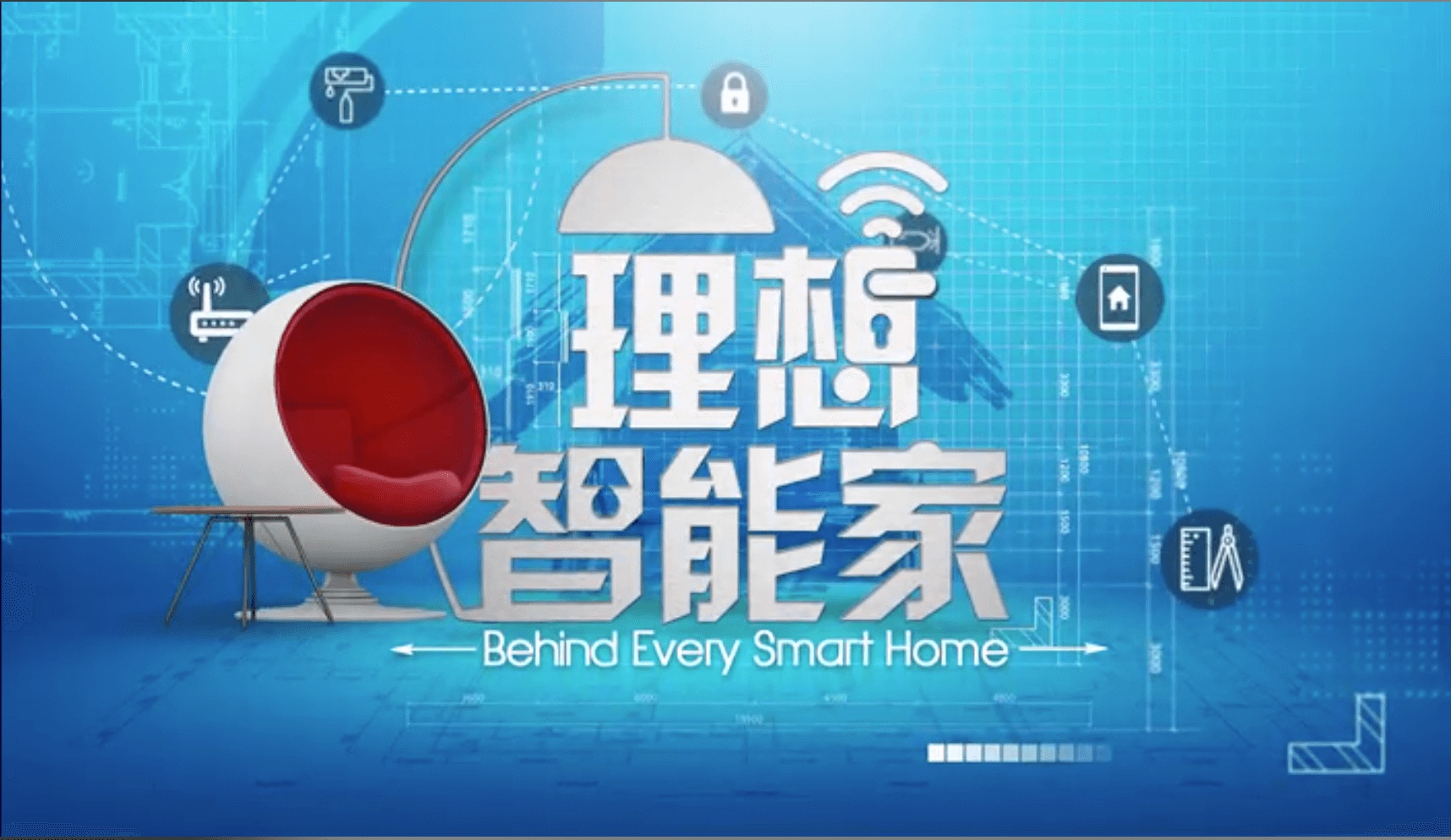 Behind Every Smart Home