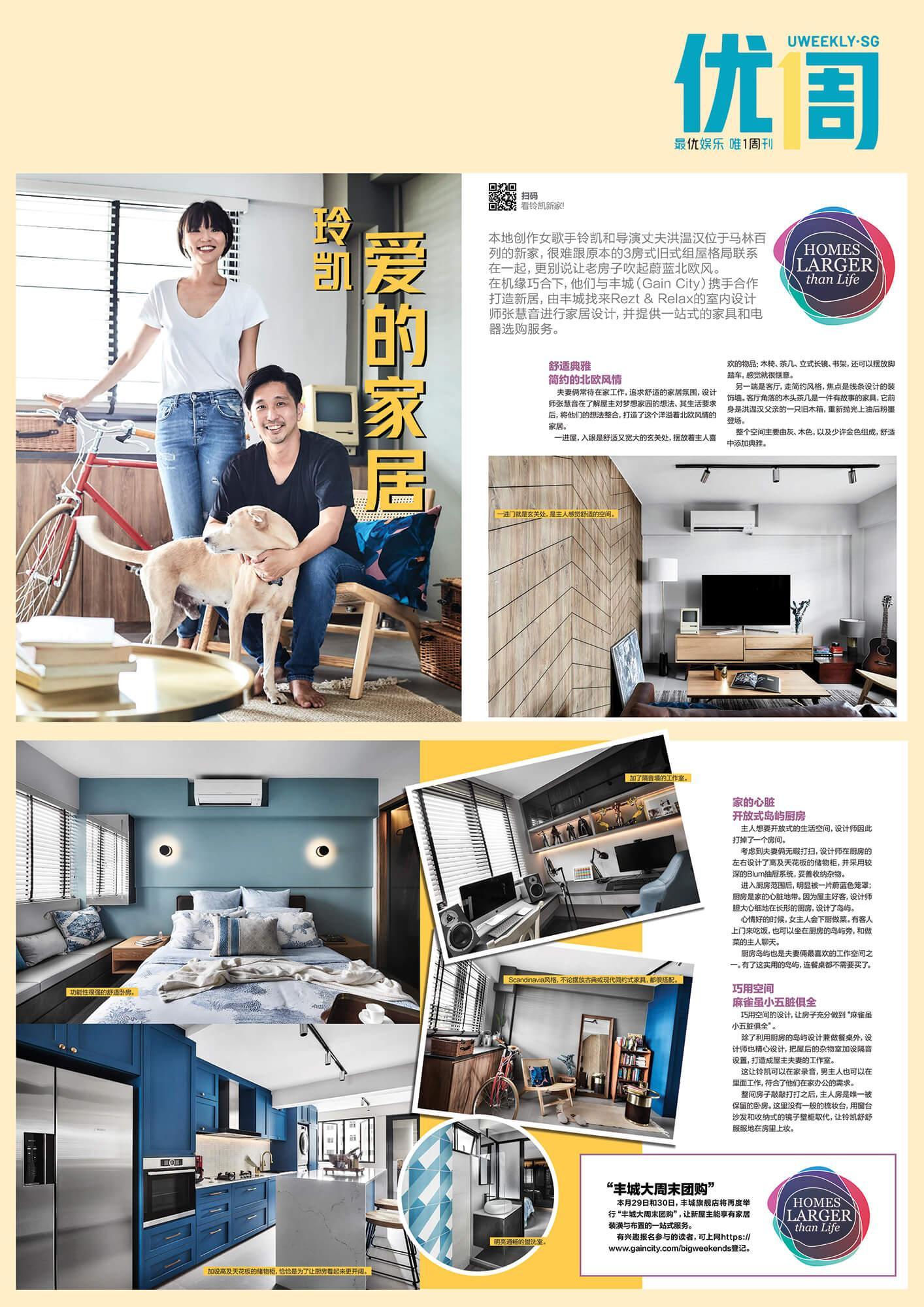 U-Weekly magazine